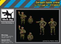 T72052 1/72 Israeli tank crew