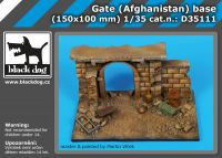 D35111 1/35 Gate (Afghanistan) base