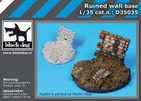 D35035 1/35 Ruined wall base
