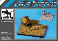 D35053 1/35 Destroyed Kubelwagen base