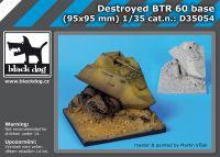 D35054 1/35 Destroyed BTR 60 base