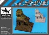 D35064 1/35 Destroyed T 34 base