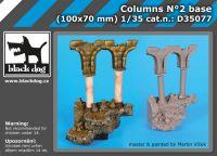 D35077 1/35 Columns N°2 base