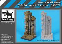 D35079 1/35 Stone wall base Blackdog
