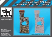 D35087 Medieval gate N°2