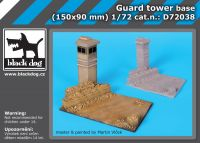 D72038 1/72 Guard tower base Blackdog